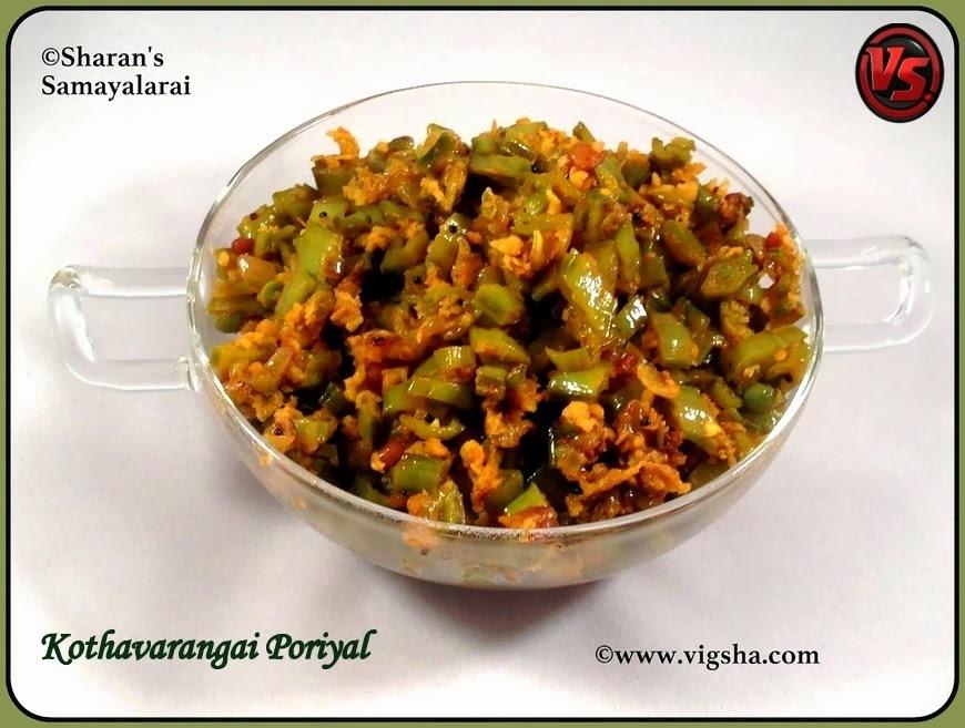 Kothavarangai Poriyal / கொத்தவரைங்காய் பொரியல் / Cluster-Beans Stirfry