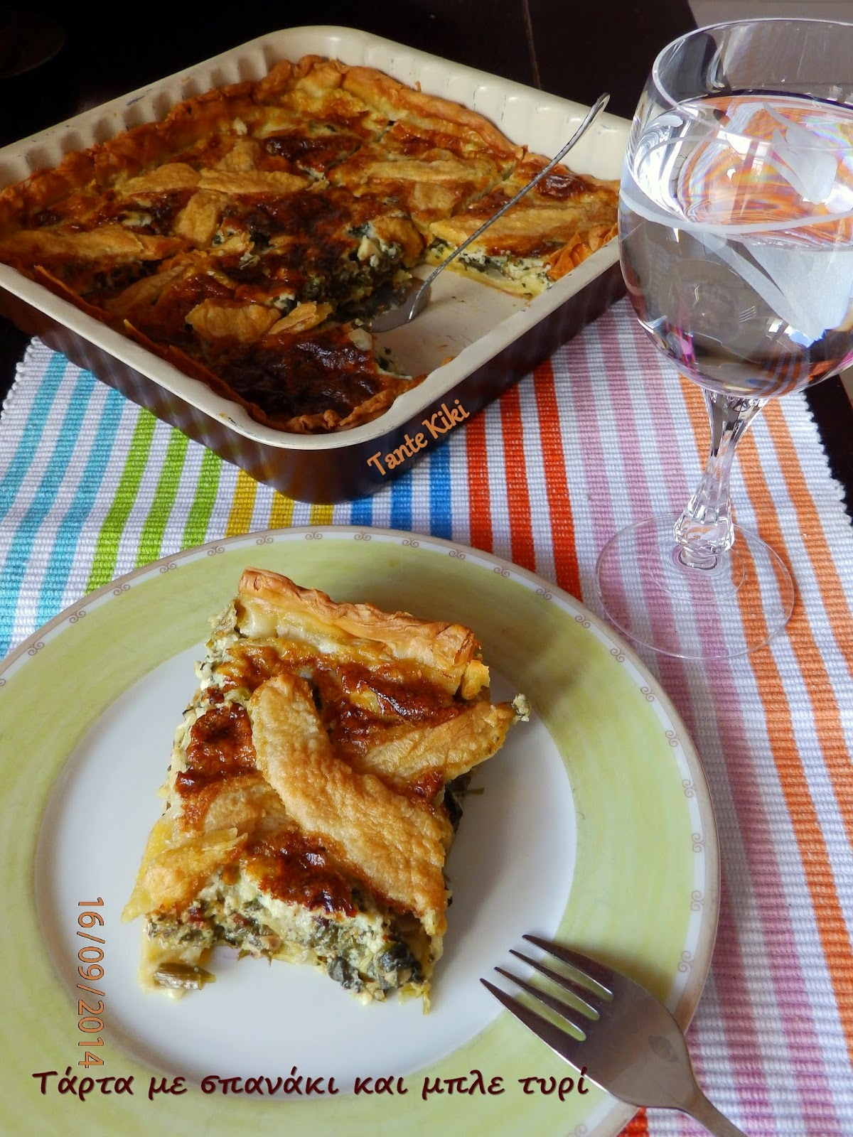Τάρτα με σπανάκι και μπλε τυρί