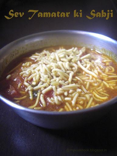 Sev Tamatar Ki Sabji - Tomato Gravy with Sev