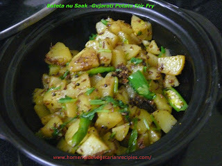 Bateta nu Shaak - Gujarati Spicy Potato Stir Fry