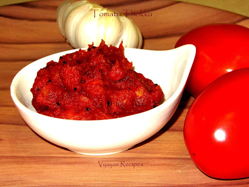 Tomato Thokku - Easy  Tomato Pachadi - Side Dish for idli Dosa Chapathi Rice