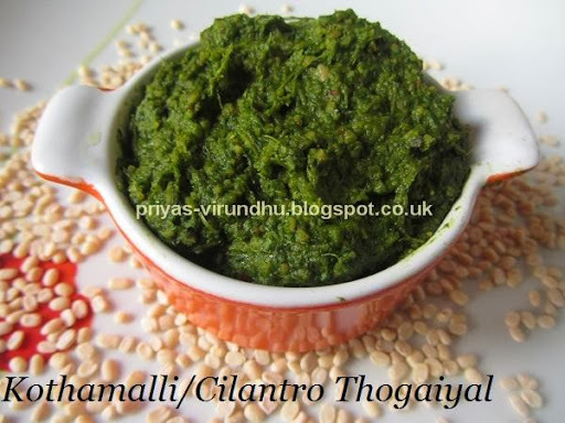Kothamalli Thogaiyal/Cilantro Thogaiyal/Coriander leaves Thogaiyal [Without Coconut]