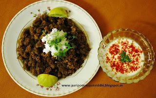 BHAJANICHI UPARPINDI / MOKLI BHAJANI