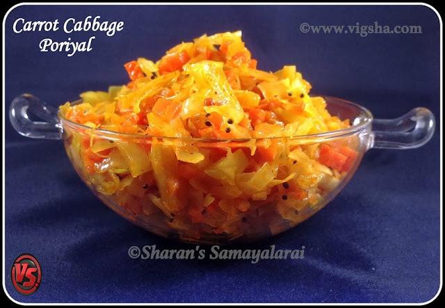 Carrot Cabbage Stirfry / கேரட் கோஸ் பொரியல்