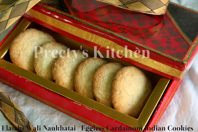 Elaichi Wali Nankhatai / Best Eggless Cardamom Flavored  Indian Cookies Recipe