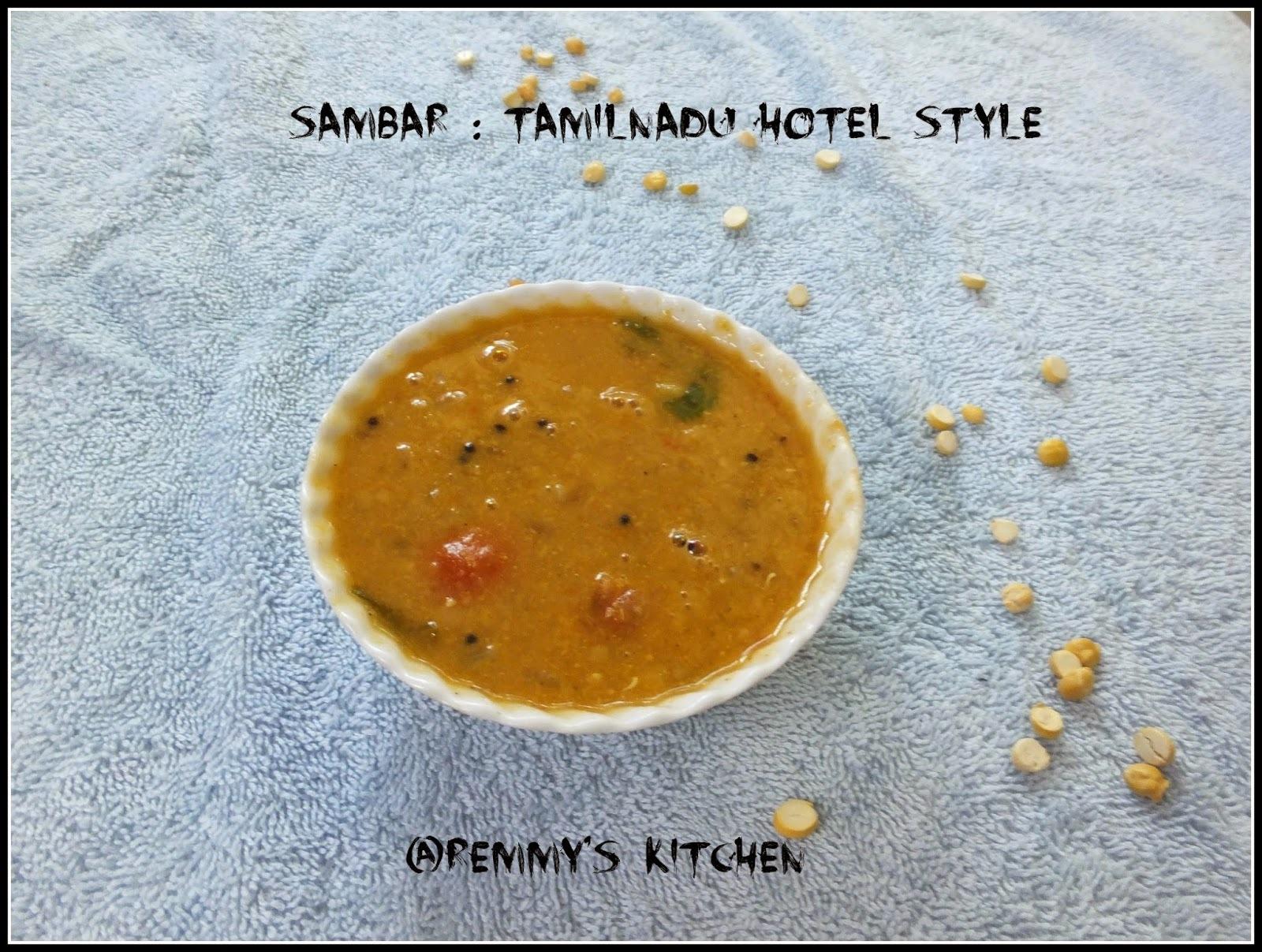 Sambar: Tamilnadu Hotel style