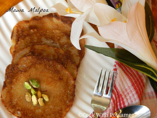 Mawa Malpua: Indian Pan Cake (Sweet).