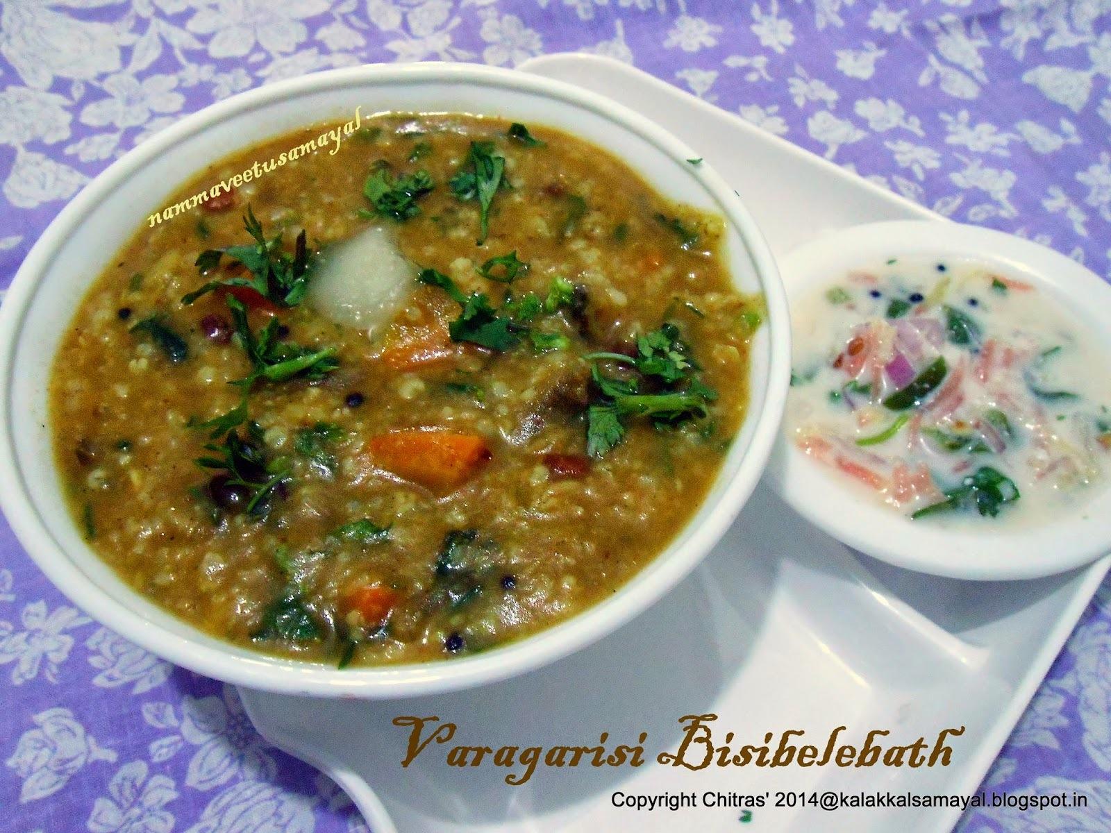 Varagarisi-Bisibelebath