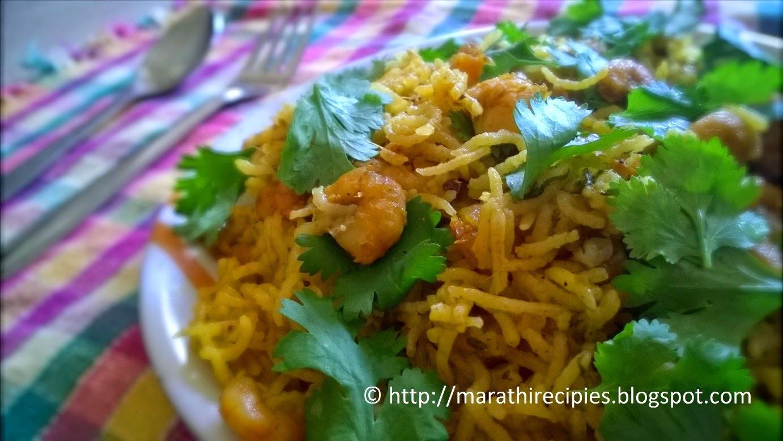 Prawns Biryani Recipe | Kolambi Bhat Recipe