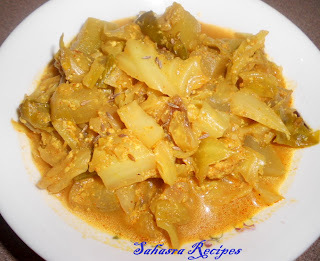 Bottle Gourd Cabbage Milk Curry/Sorakaya Cabbage Pala Koora