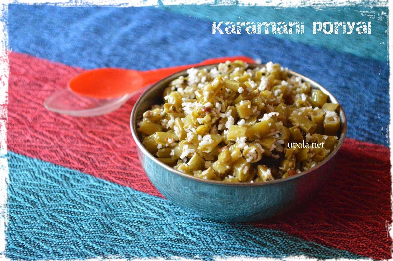 Karamani beans poriyal