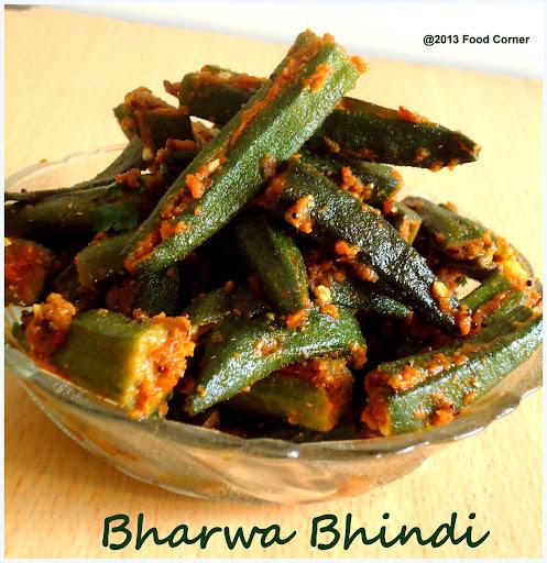 Bharwa Bhindi | Stuffe Lady Finger