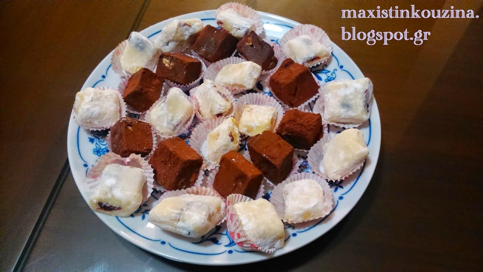 Σοκολατάκια Μαστιχωτά (fudge) Μαύρης Και Λευκής Σοκολάτας
