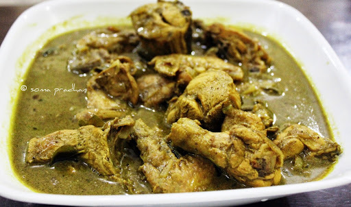 Goan green spicy chicken