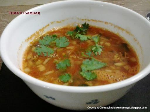 tomato sambar( thakkali sambar )