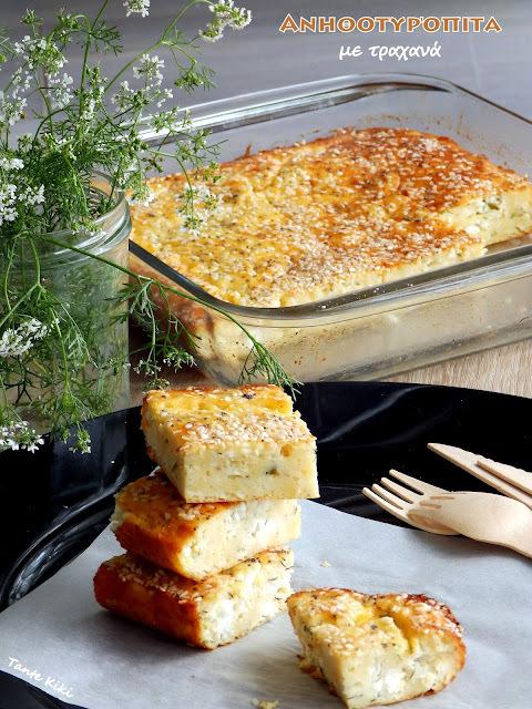 Ανηθοτυρόπιτα χωρίς φύλλο η ...Ελλάδα σε ένα πιάτο!