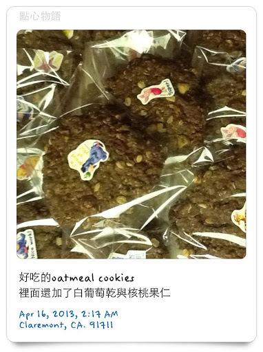 早餐營養餅乾 Oatmeal Cookies