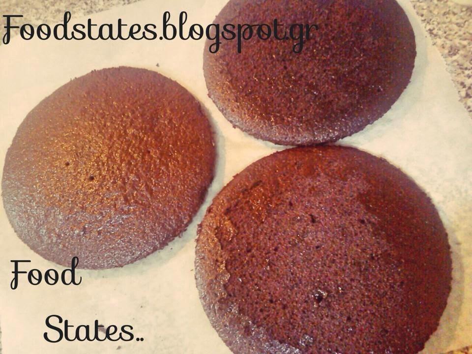 Παντεσπάνι σοκολατένιο (για τούρτες και κέικ)