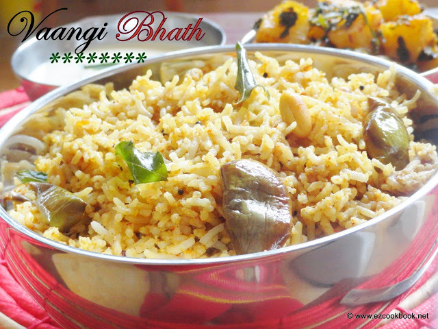 Vangi Bhath | How To Make Vaangi Baath(Eggplant Rice) Recipe (karnataka Style)