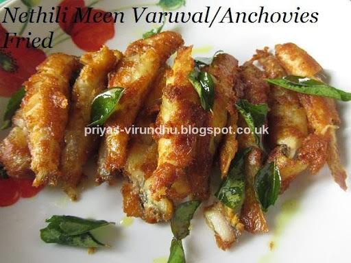 Nethili Meen Varuval/Nethili Meen Fry/Anchovies Fish Fry