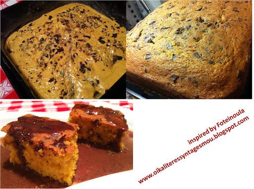 Το κέικ της Σταχτοπούτας