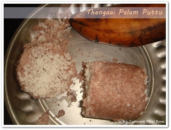 Thengai-Palam-Puttu | Kerala Cuisine | Step by step Recipe