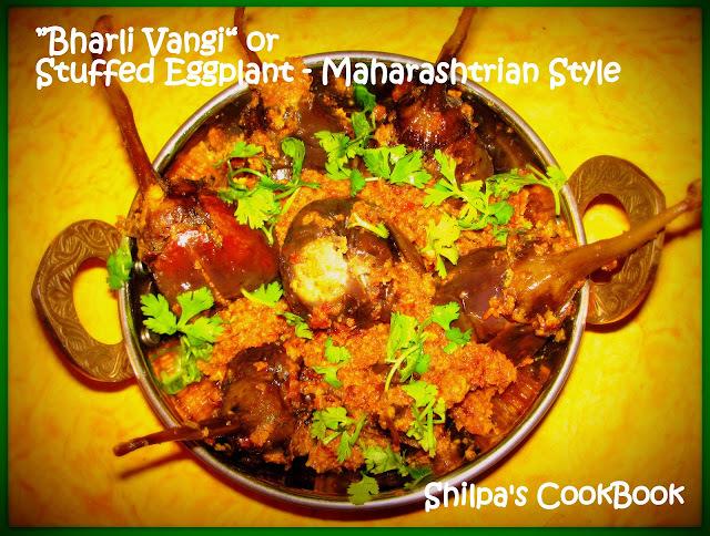 """Bharli Vangi"" or Stuffed Eggplant - Maharashtrian Style"