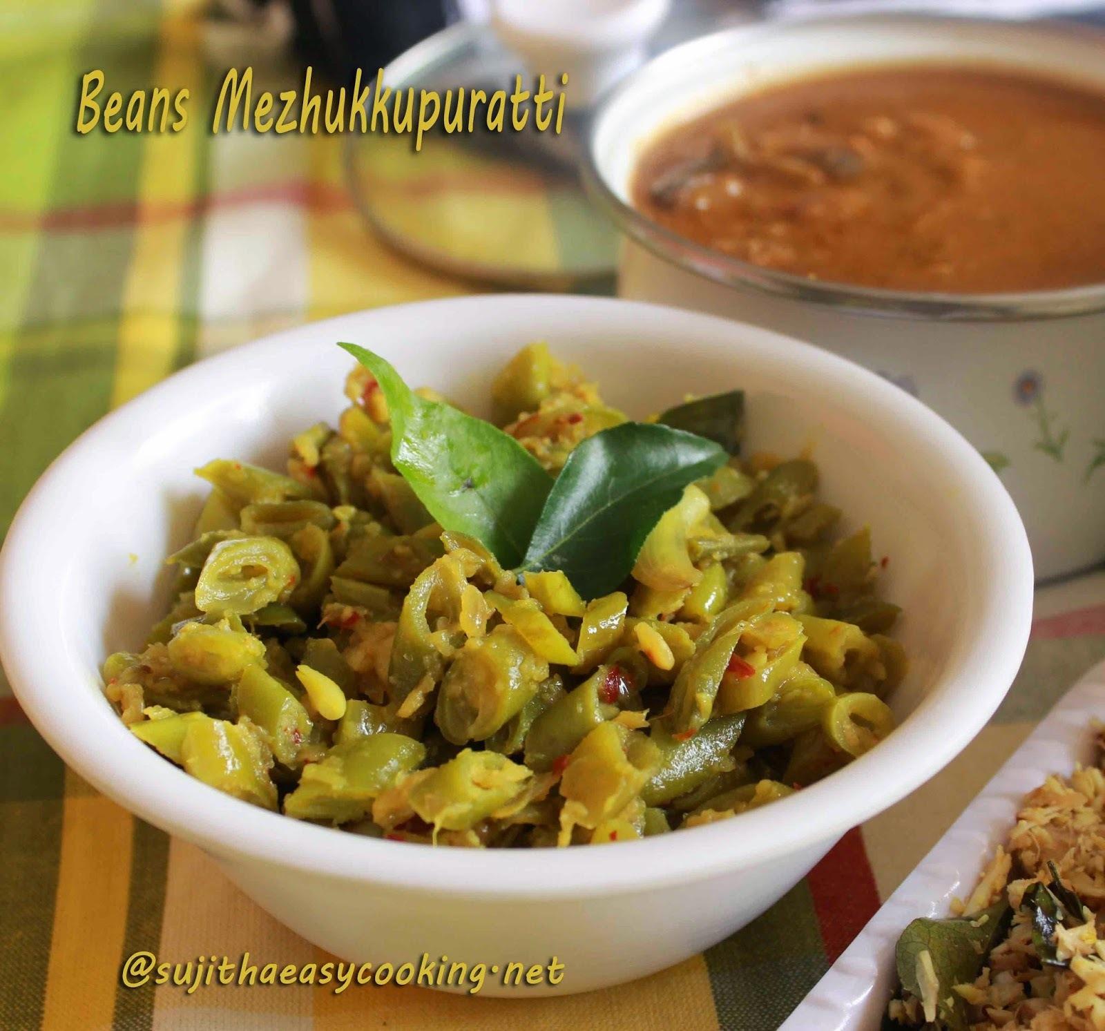 Beans Mezhukkupuratti/Stir fried beans in Kerala style