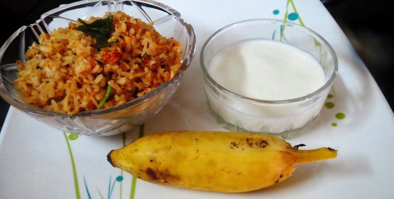 Gojju Awalakki ( Huli Awalakki )