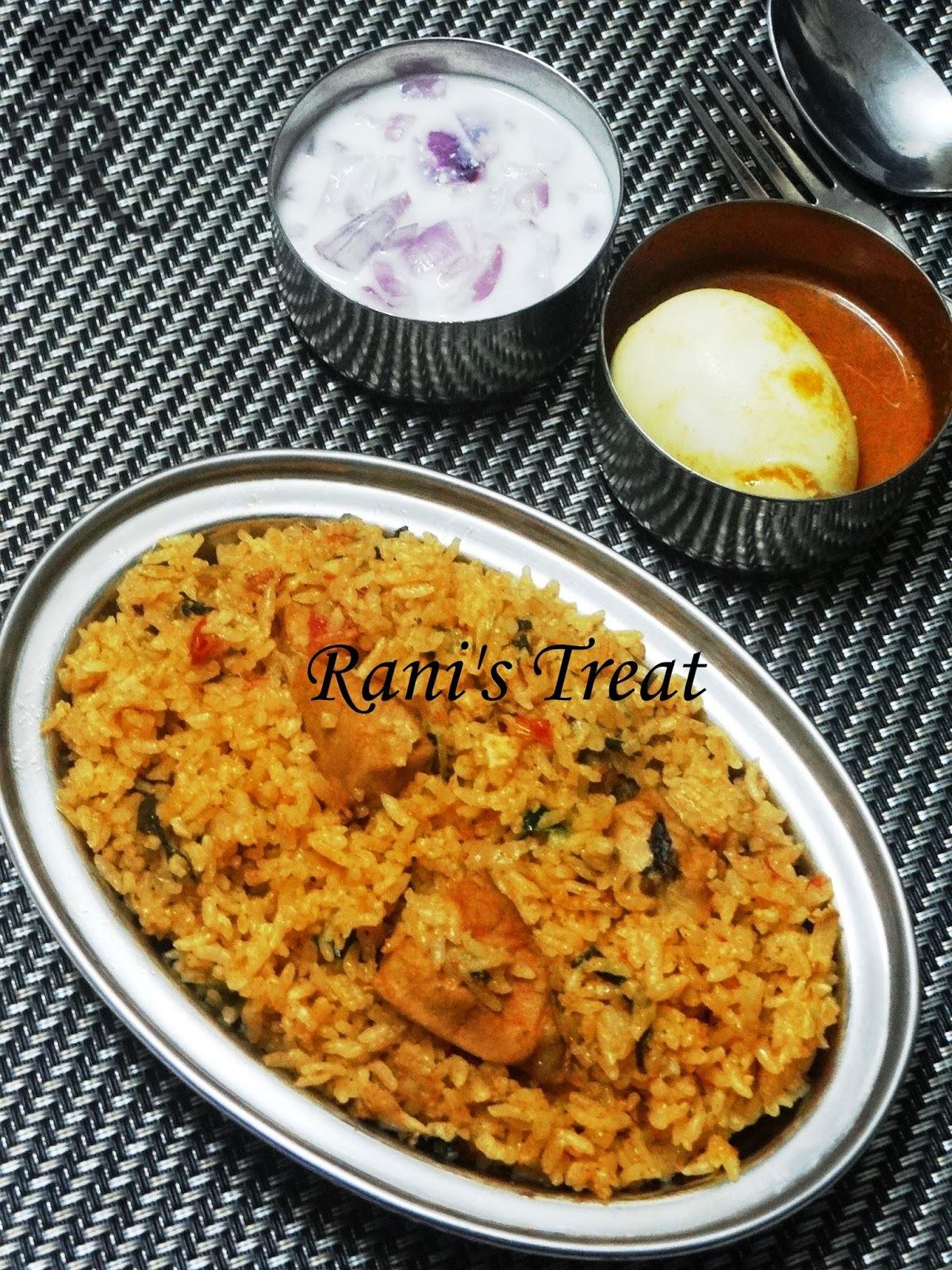 Ambur Chicken  Biryani | Ambur Special Biryani