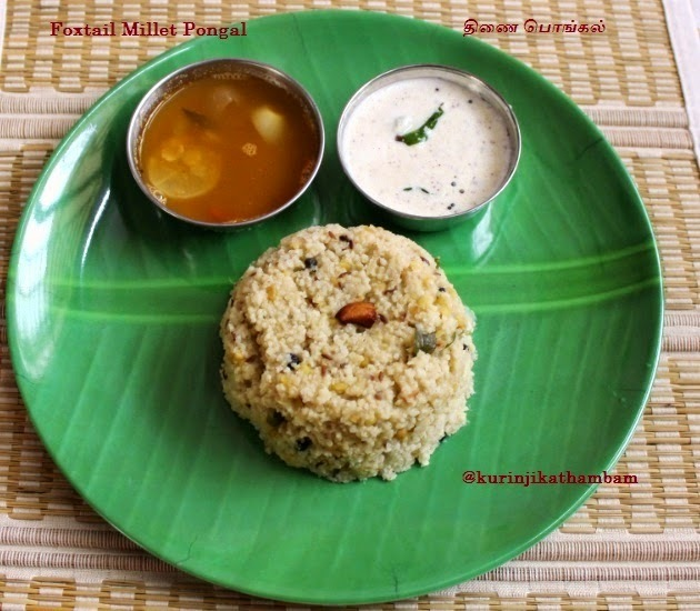 Foxtail Millet / Thinai Pongal / Foxtail Millet Recipes