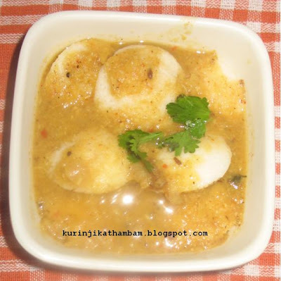 Mini Idli Sambar