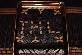 Torta de Almendras