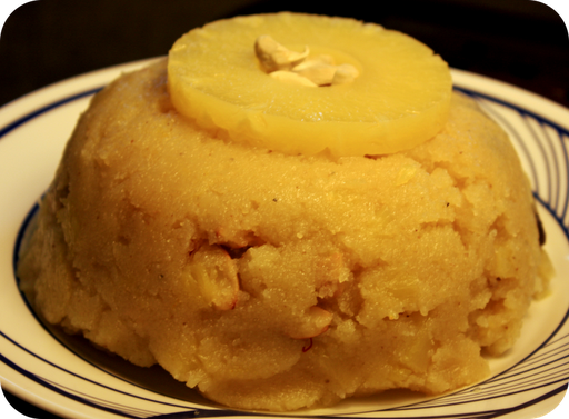 Pineapple Kesari Bhaath / Pineapple Sheera