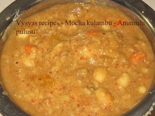 Mochai kulambu- Anumulu pulusu - Mochai  kara kulambu