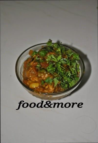 Recipe : Baingan Bharta