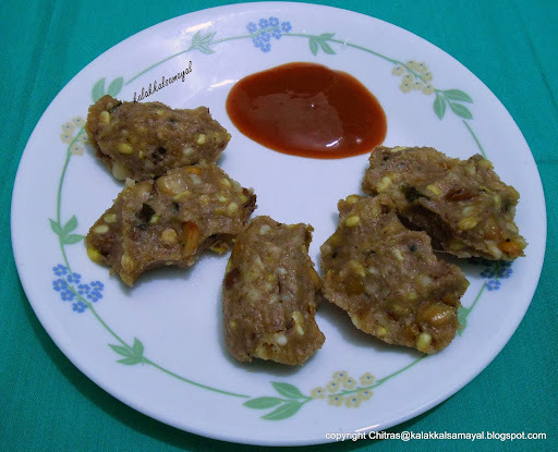 Thinai Pidi Kozhukattai - Fox Tail Millet Dumpling