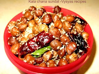 Kala Chana Guggillu  - Navarathri Sundal Recipes-  Black Chickpeas Sundal