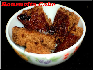 of cake without egg and oven in hindi