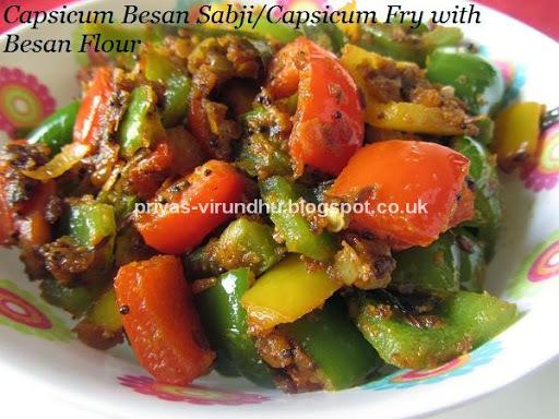 Capsicum Besan Sabji/Capsicum Fry with Chickpea Flour/Tri Colour Capsicum Fry