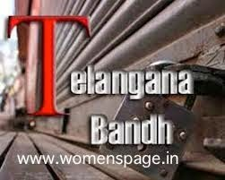 Telangana bandh effect in Hyderabad