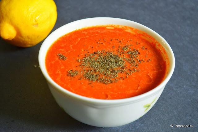 Nimmakaya Karam ~ Spicy Lemon Sauce