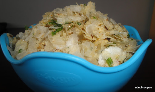Avalakki Upkari Recipe