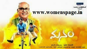 Manam Movie Review