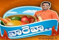 Vareva Episode 77 May 07 2014 Sanjay Thumma Cookery Shows