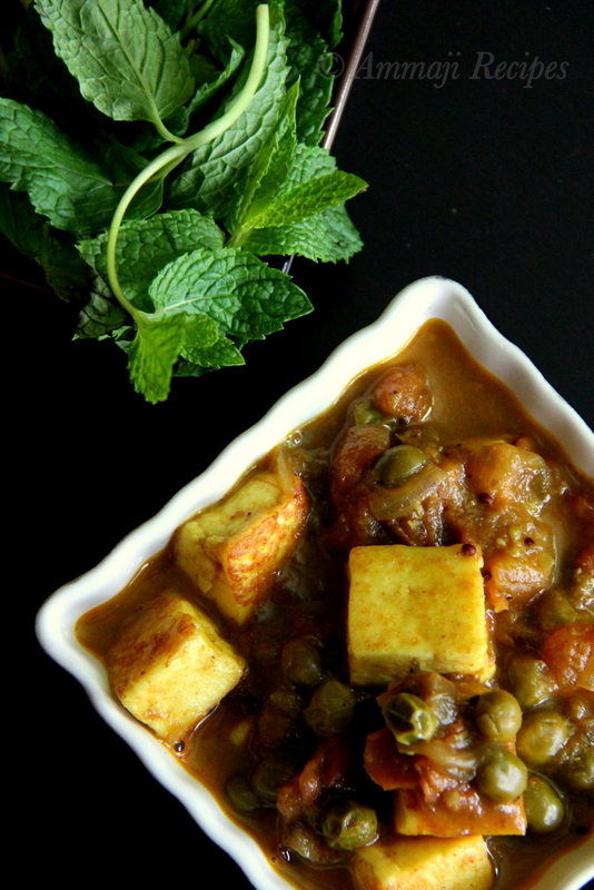 Paneer Mutter Sabji  | Paneer Peas Curry