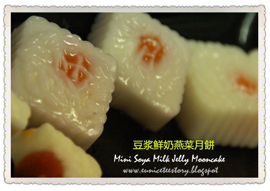 豆浆鲜奶燕菜月餅 Mini Soya Milk Jelly Mooncake