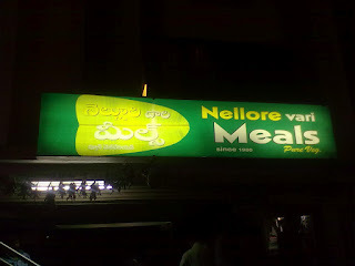 Nellore vari meals- Andhra thali redefined!