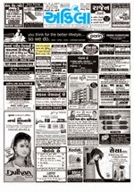 Akila Epaper Indian Epapers