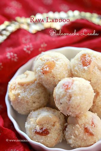 Rava Laadu / Rawa Laddoo (Sweet Semolina Balls) - Christmas Goodies - Kuswar